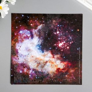 """Набор бумаги для скрапбукинга """"Ты моя вселенная"""" (7 листов) 190 г/м3, 20*20 см"""