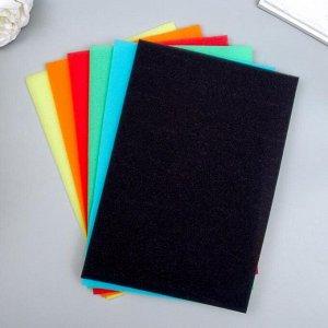 Набор цветного поролона (6 цветов) 20х29 см, 0,5 см