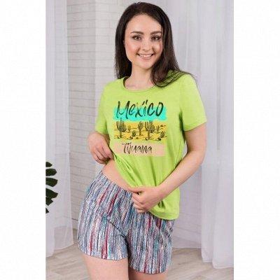 Шикарная домашняя одежда от Шарлиз. 100% гарантия цвета — Пижамы, костюмы — Домашние костюмы
