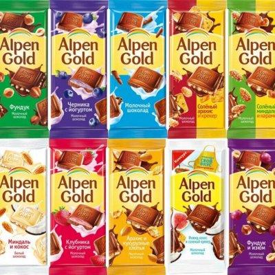 Орехи и Сухофрукты - Вкусные, сладкие и такие полезные! — Шоколад! AlpenGold! Геометрика! — Шоколад