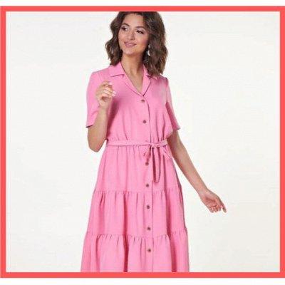 Valentina dresses одежда 💗ВЕСНА 2021 — Лето 2021. — Повседневные платья