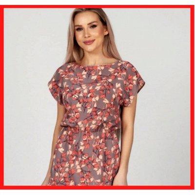 Valentina dresses одежда 💗ВЕСНА 2021 — Платья… — Повседневные платья