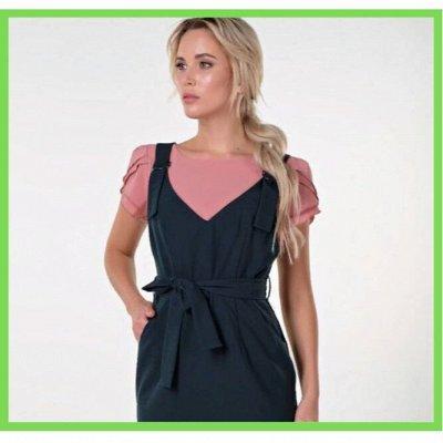 Valentina dresses одежда 💗ВЕСНА 2021 — Сарафаны — Сарафаны