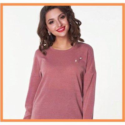Valentina dresses одежда 💗ВЕСНА 2021 — Распродажа — Повседневные платья