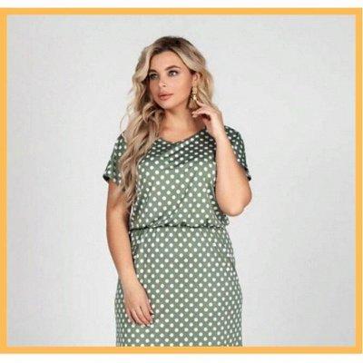 Valentina dresses одежда 💗ВЕСНА 2021 — PLUS SIZE — Платья