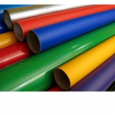 WITERRA. Товары для дома и предметы интерьера — Пленка самоклеящаяся цветная