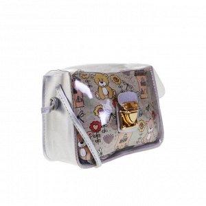 Прозрачная сумочка Electric серебристого цвета с ремешком через плечо.