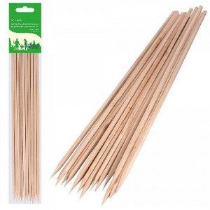Шампуры для шашлыка деревянные 44см, 10шт. МШ84-104