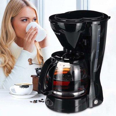 TRAMONTINA Ножи**Бюджетная бытовая техника и посуда! — Приготовление кофе — Кофеварки и кофемолки