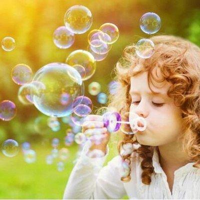 🏕️ Товары для отдыха! Стулья,палатки! ⛺ Майские праздники🥩🍖  — Мыльные пузыри 55 рублей! — Мыльные пузыри