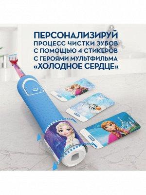 ORAL_B Электрическая зубная щетка (3+ лет) D100.413.2K Frozen тип 3710
