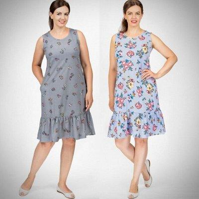 Одежда для дома и отдыха ТМ Плиона АРТ — Сарафаны — Сарафаны