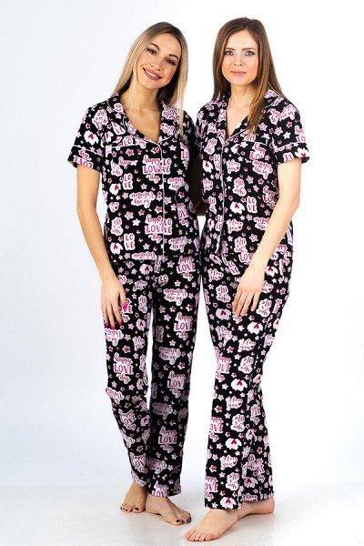 АмадЭль. Одежда для всей семьи 6 — Домашние костюмы женские — Домашние костюмы