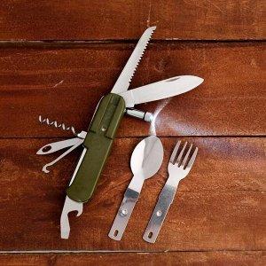 Нож многофункциональный 9в1 с фонариком в чехле