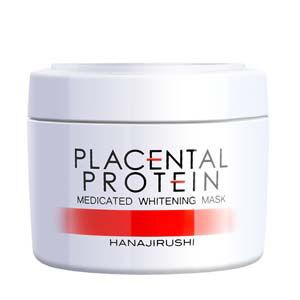 Маска отбеливающая с плацентой и протеинами, 160гр