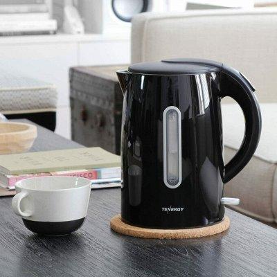 Бюджетная бытовая техника и посуда в твой дом! — Чайники, термопоты, самовары — Чайники