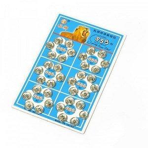 Кнопки пришивные на листах 10 мм, цвет никель (36 шт)