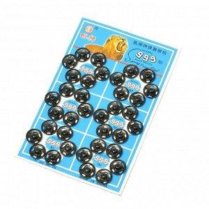 Кнопки пришивные на листах 10 мм, цвет черный (36 шт)