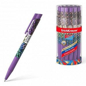 Ручка ErichKrause ColorTouch Purple Python шариковая автоматическая, цвет чернил синий14