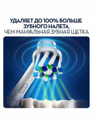 Подарочный набор ORAL_B Электрическая зубная щетка Pro 500/D16.513U+Stages Power Frozen D12.513K