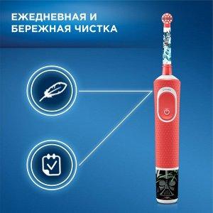 ORAL_B Электрическая зубная щетка (3+ лет) D100.413.2K Star Wars