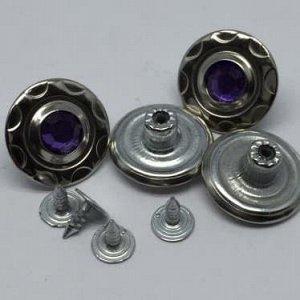 Джинсовые пуговицы №4, 20 мм (50 шт)