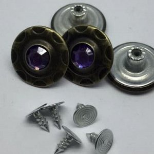 Джинсовые пуговицы №24, 20 мм (50 шт)