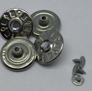 Джинсовые пуговицы №12, 25 мм (50 шт)
