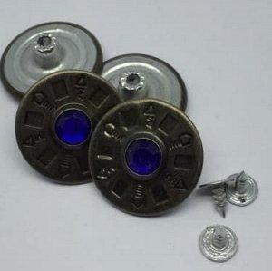 Джинсовые пуговицы №27, 25 мм (50 шт)