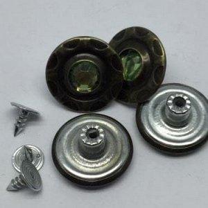 Джинсовые пуговицы №21, 20 мм (50 шт)