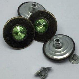 Джинсовые пуговицы №15, 25 мм (50 шт)