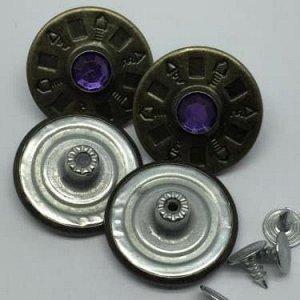 Джинсовые пуговицы №30, 25 мм (50 шт)