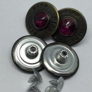 Джинсовые пуговицы №16, 25 мм (50 шт)