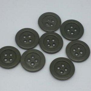 Пуговицы №35, 17 мм (50 шт)