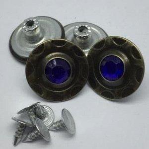 Джинсовые пуговицы №20, 20 мм (50 шт)
