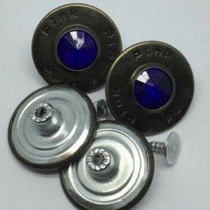 Джинсовые пуговицы №14, 25 мм (50 шт)