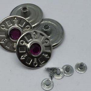 Джинсовые пуговицы №11, 25 мм (50 шт)