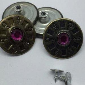 Джинсовые пуговицы №29, 25 мм (50 шт)