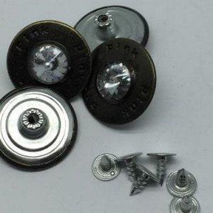 Джинсовые пуговицы №17, 25 мм (50 шт)