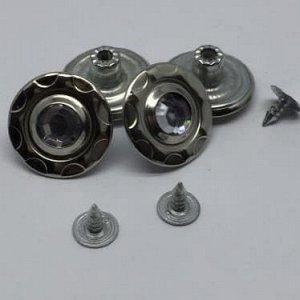 Джинсовые пуговицы №7, 20 мм (50 шт)