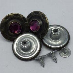 Джинсовые пуговицы №22, 20 мм (50 шт)