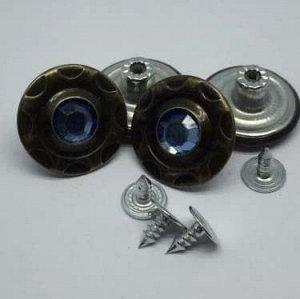 Джинсовые пуговицы №25, 20 мм (50 шт)