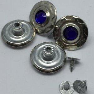 Джинсовые пуговицы №2, 20 мм (50 шт)