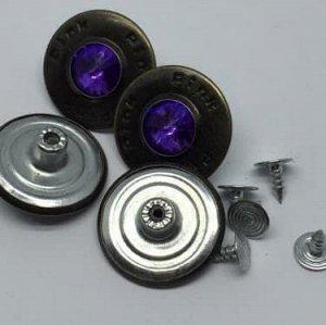Джинсовые пуговицы №18, 25 мм (50 шт)