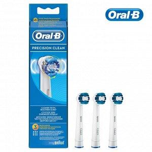 ORAL_B Насадки для электрических зубных щеток Precision Clean EB20 2+1шт бесплатно