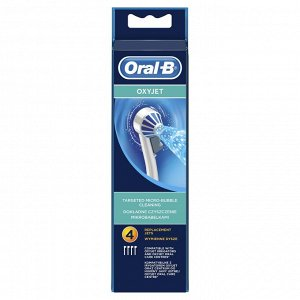 ORAL_B Насадки для ирригатора Oxyjet ED17 4шт