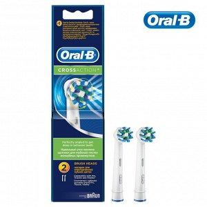 ORAL_B Насадка для электрической зубной щетки CrossAction EB50-2 2шт