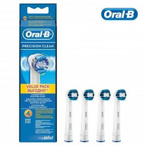 ORAL_B Насадка для электрических зубных щеток Precision Clean EB20 4шт