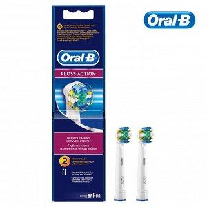 ORAL_B Насадка для электрических зубных щеток Floss Action EB25 2шт