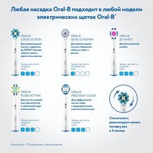 ORAL_B Насадка для электрических зубных щеток 3D White EB18 4шт